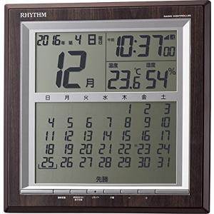 リズム時計 掛け時計 電波 デジタル フィットウェーブカレンダーD178 置き掛け兼用 マンスリー カレンダー 祝日|smile-box