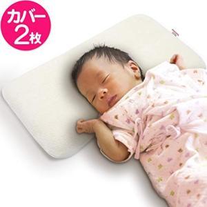 バンビノ ベビー枕 赤ちゃん まくら 絶壁 寝返り防止 予備カバー付き (2ヶ月〜3歳向け) (アイボリー)|smile-box