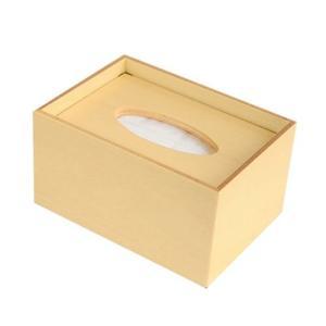 【greener】 ポケットティッシュボックス [ポケットティッシュ用木製ケース]  ナチュラル|smile-box