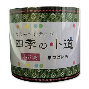 NBK 畳へりテープ 10m巻 小花菱 702 まつばいろ HER702 手芸用品|smile-box