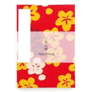 御朱印帳(納経帳) にじみ桜(朱色) 蛇腹タイプ|smile-box