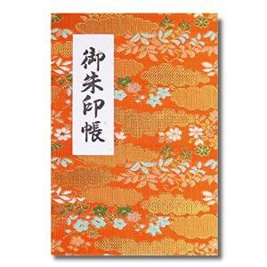【ビニールカバー付】コンパクト御朱印帳 蛇腹式40ページ柄E雲 橙|smile-box