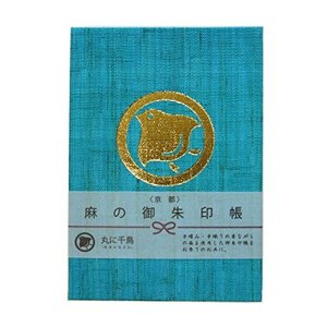 麻の御朱印帳 蛇腹式 和柄 家紋 金箔 (1:丸に千鳥)|smile-box