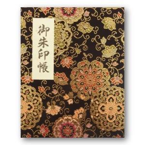 御朱印帳100ページ 蛇腹式 ビニールカバー付 華紋唐草 黒|smile-box