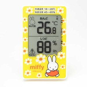 miffy デジタルおんしつどけい|smile-box