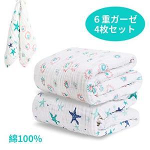 iKing ベビーバスタオル 赤ちゃん 新生児 タオル コットン素材綿100% 6重構造 ガーゼ生地 肌触り良く 速乾性・通 smile-box