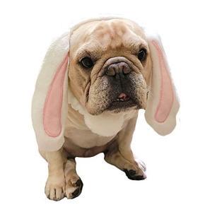 【様々な場面で使える】可愛いトライセラに変身できる犬用、猫用の衣装です 。仮装、コスチューム、ハロウ...