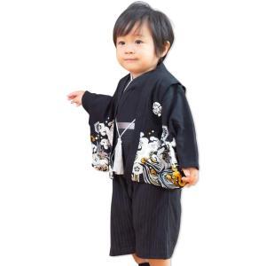 ベビー 赤ちゃん 子供服 袴風カバーオール ロンパース フォーマル 男の子 羽織 セット 漆黒 80cm 10657506BK80 smile-box