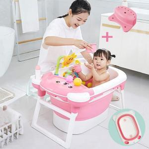 ベビーバス ベビーバスタブ 赤ちゃん お風呂 ベビープール 座れる 赤ちゃん チェア 椅子 新生児0〜15歳頃まで ベビーバス浴槽 smile-box