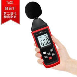 TASI 騒音計 騒音測定器 ノイズ測定器 サウンドレベルメーター 音量測定 手持ち LCD デジタ...