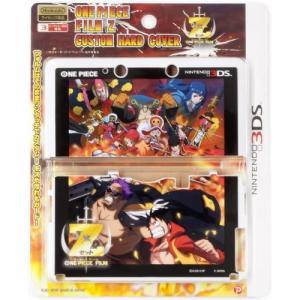 NINTENDO 3DS専用 ワンピース フィルムZ カスタムハードカバー A柄 (-) smile-box