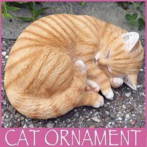 キャット オーナメント/CAT 眠り猫B(茶トラ) smile-box