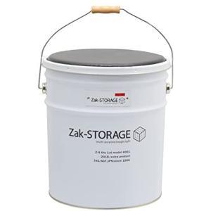 高儀 Zak-STORAGE オイルペールスツール L ホワイト OS-200LW (ホワイト) smile-box