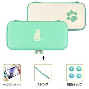 Nintendo switch ケース 9Hガラスフィルム 任天堂用 ニンテンドー スイッチ カバー 保護 ソフト ゲームカード (グリーン) smile-box