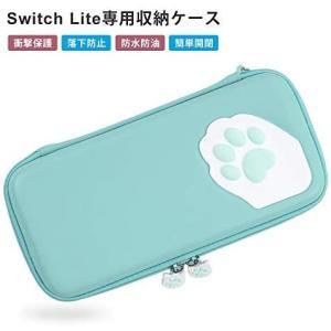 [Nintendo Switch対応]Switch ケース (緑/グリーン Switch) smile-box