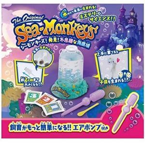 シーモンキーズ!発見!不思議な海底城 smile-box