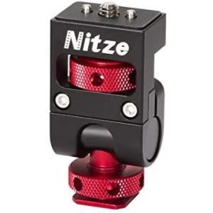 Nitzeモニターホルダーマウント、1/4インチネジARRI位置決めピンとコールドシューマウント-N54B|smile-box