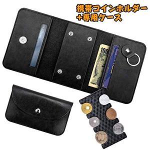 携帯コインホルダー+専用ケース Fohil 携帯コインホームセット COIN HOME 財布 三つ折 小銭入れ カードポケット お札ポケット|smile-box