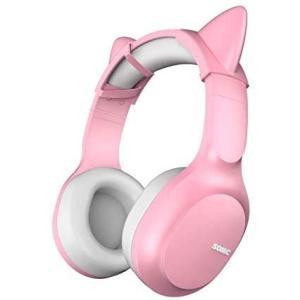 SOMIC ワイヤレスヘッドセット Bluetooth 5.0 72時間再生 CVC8.0 マイク内蔵 イズキャンセリング搭載 軽量 (ピンク) smile-box