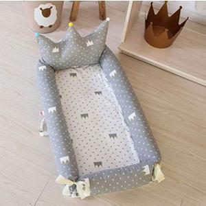 ベッドインベッド(防水シーツ付き)枕付き 添い寝ベッド おむつ換え ベビーベッド ベッドガード (王冠) smile-box