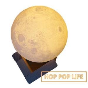 【HOP POP LIFE】卓上ムーンライト (直経15センチ) 球形 3D月球儀 無段階調光 LE...