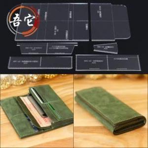 JD 長財布 アクリル型紙 レザークラフト用品 (長財布14) smile-box