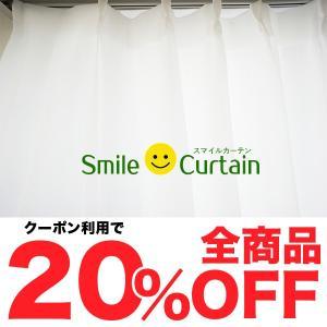 レース カーテン かわいい ナチュラル 格安 ミラー効果|smile-curtain