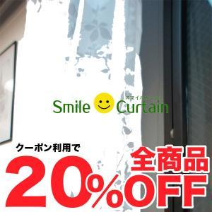レース カーテン かわいい ナチュラル 格安|smile-curtain
