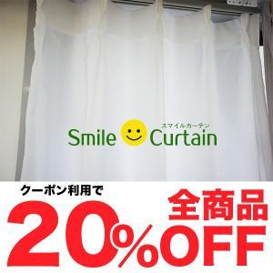 レース カーテン かわいい ナチュラル 格安 UVカット|smile-curtain