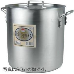 アルミ寸胴鍋 Bispro寸胴 24【101001611】|smile-dp