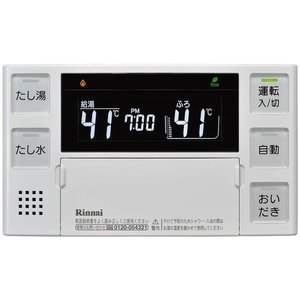 リンナイ 浴室リモコン(風呂リモコン)【BC-220VN】※単独設置用リモコン|smile-dp