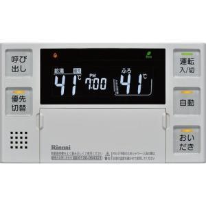 リンナイ 浴室リモコン(風呂リモコン)【BC-230V(T)】取扱説明書付|smile-dp