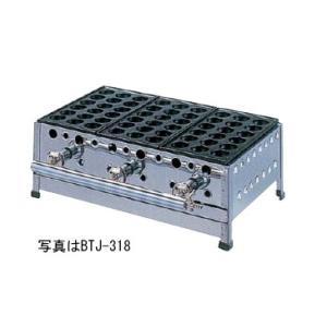 業務用 店舗用 ガス たこ焼き器 3連 (たこ鍋 ジャンボ 18穴 φ48mm×3) 引出し無 BTJ-318|smile-dp