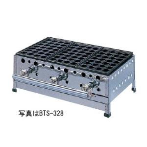 業務用 店舗用 ガス たこ焼き器 3連 (たこ鍋 28穴 φ36mm×3) 引出し無 BTS-328|smile-dp