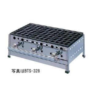 業務用 店舗用 ガス たこ焼き器 4連 (たこ鍋 28穴 φ36mm×4) 引出し無 BTS-428|smile-dp