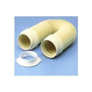 リンナイ ガス衣類乾燥機用排湿ホース【DH-85】|smile-dp