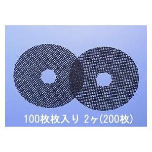リンナイ ガス衣類乾燥機用交換用フィルター【DPF-100】(100枚入り×2箱)RDT-51SA・RDT-30A用|smile-dp