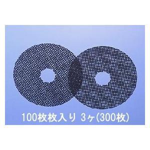 リンナイ ガス衣類乾燥機用交換用フィルター【DPF-100】(100枚入り×3箱)RDT-51SA・RDT-30A用|smile-dp