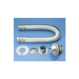 リンナイ ガス衣類乾燥機用排湿管セット【DPS-100】|smile-dp