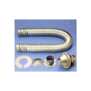 リンナイ ガス衣類乾燥機用排湿管セット【DPS-75】|smile-dp