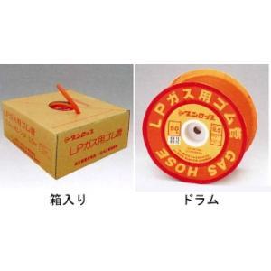 プロパン用ゴムホース 内径φ9.5 色 オレンジ  50m巻|smile-dp