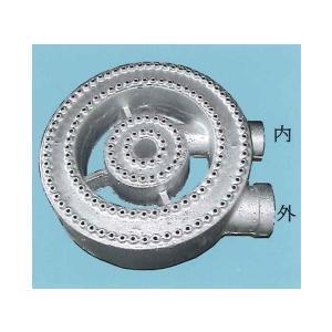 業務用(工業用)リングバーナー(直径210mm)【P-50】|smile-dp