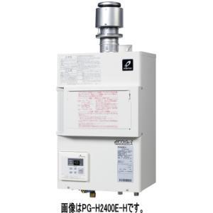 パーパス(高木産業)業務用給湯器 屋内ダクト接続/フード設置対応 24号【PG-H2400E-H】※GS-S2400GE-H後継品|smile-dp