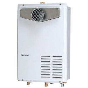 パロマ (給湯専用 前方排気・PS扉内設置型) 16号 ガス給湯器 PH-163EW3 ※送料・代引手数料無料|smile-dp