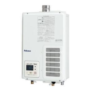 パロマ ガス給湯器 屋内壁掛け FE式 (強制排気型) PH-163EWFS ※送料(一部地域除く)・代引手数料無料|smile-dp
