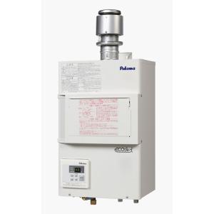 パロマ 業務用給湯器 屋内型/フード設置対応 24号【PH-E2400HE】|smile-dp