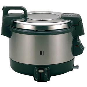 【在庫あり】 パロマ 業務用ガス炊飯器 2.2升炊 電子ジャー付 【PR-4200S】|smile-dp