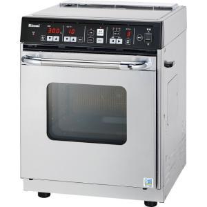 リンナイ ガスオーブン 卓上 RCK-S10AS コンベック 涼厨仕様 RCK-10ASの涼厨タイプ|smile-dp
