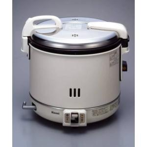 リンナイ業務用ガス炊飯器 1.5升炊(ジャー付)【RR-15VNS2-1】|smile-dp