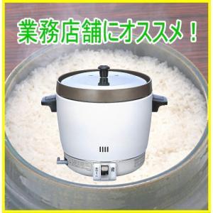 ※在庫有※ リンナイ 業務用ガス炊飯器 2升炊 RR-20SF2(A)|smile-dp